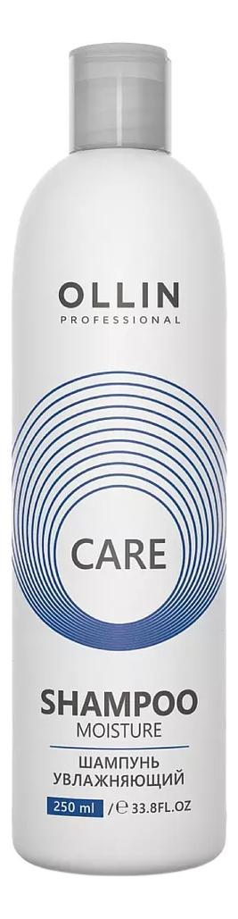 Купить Увлажняющий шампунь для волос Care Shampoo Moisture: Шампунь 250мл, OLLIN Professional
