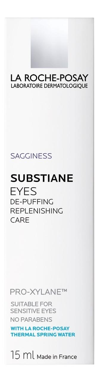 Антивозрастной крем для области вокруг глаз Substiane + Eyes 15мл substiane soin