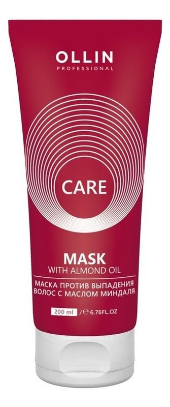 Маска против выпадения волос с маслом миндаля Care Mask Almond Oil: Маска 200мл ollin professional маска almond oil mask против выпадения волос с маслом миндаля 500 мл
