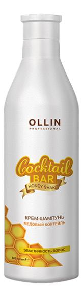 цена Крем-шампунь для волос Медовый коктейль Cocktail Bar Honey Shake 500мл онлайн в 2017 году
