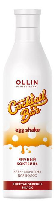 Купить Крем-шампунь для волос Яичный коктейль Cocktail Bar Egg Shake 500мл, OLLIN Professional