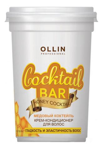 цена Крем-кондиционер для волос Медовый коктейль Cocktail Bar Honey 500мл онлайн в 2017 году