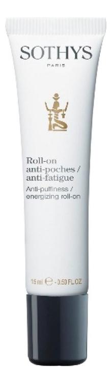 Гель для кожи вокруг глаз против отеков Roll-On Anti-Poches Anti-Fatigue 15мл