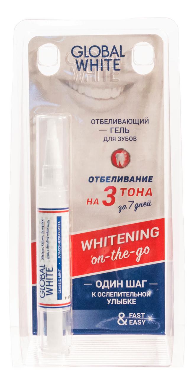 Отбеливающий гель-карандаш для зубов 5мл заказать рокс гель для минерализации зубов