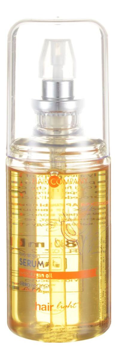 Сыворотка для волос с экстрактом масла арганы Hair Light Bio Argan Serum 80мл