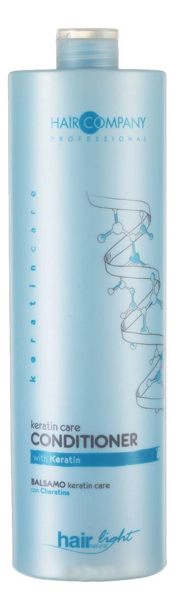 Кондиционер для волос с кератином Hair Light Keratin Care Conditioner: Кондиционер 1000мл недорого
