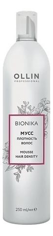 Купить Мусс для волос Bionika Mousse Hair Density 250мл, OLLIN Professional