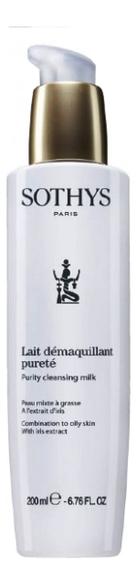 Купить Очищающее молочко для лица Lait Demaquillant Purete: Молочко 200мл, Sothys