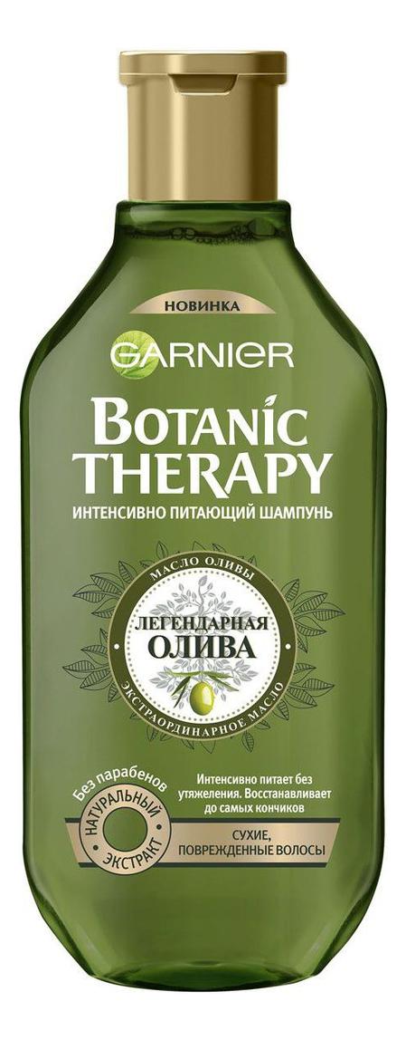 Шампунь для волос Легендарная олива Botanic Therapy: Шампунь 400мл шампунь фитоцедра купить