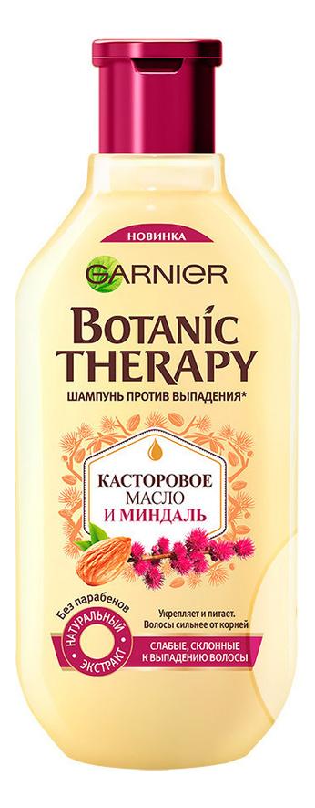 Шампунь против выпадения волос Касторовое масло и миндаль Botanic Therapy: 400мл