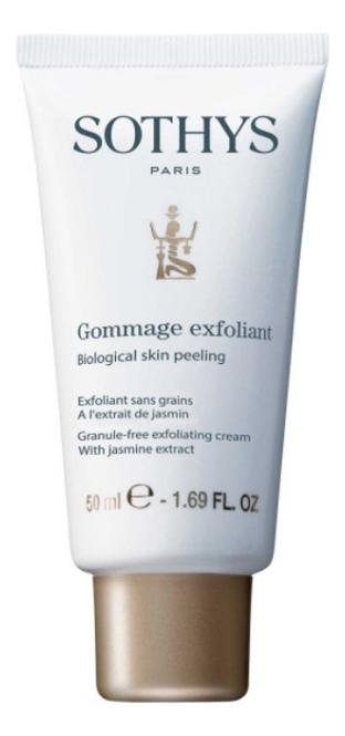 Эксфолиант для лица Gommage Exfoliant 50мл гель эксфолиант для лица perfect glow exfoliant 50мл
