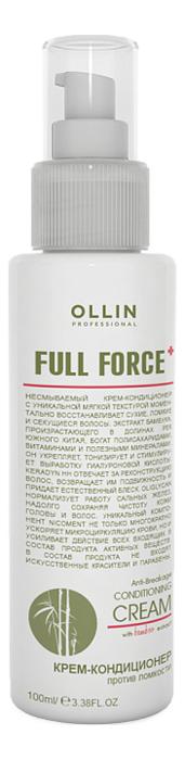 Купить Крем-кондиционер против ломкости волос с экстрактом бамбука Full Force Anti-Breakage Conditioning Cream With Bamboo Extract 100мл, OLLIN Professional