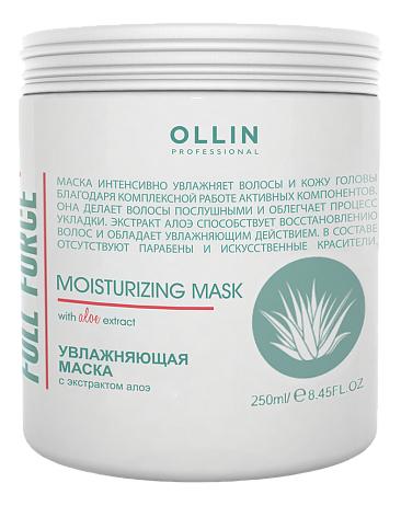 Увлажняющая маска для волос с экстрактом алоэ Full Force Moisturizing Mask With Aloe Extract: Маска 250мл недорого