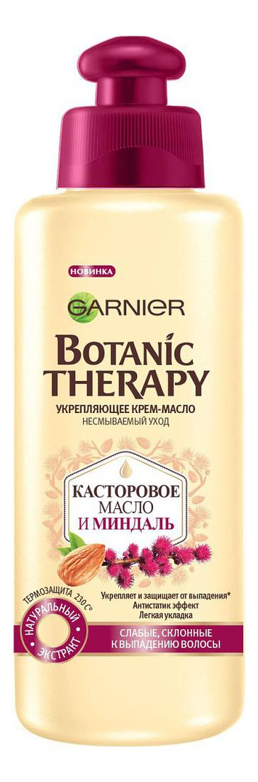 Купить Крем-масло для волос с экстрактом касторового масла и миндаля Botanic Therapy 200мл, GARNIER