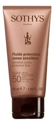 Флюид для лица Fluid Protecteur Zoner Sensibles SPF50 50мл