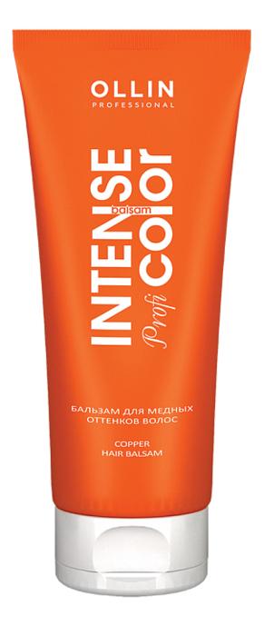 Бальзам для медных оттенков волос Intense Profi Color Copper Hair Balsam 200мл увлажняющий бальзам для волос moisturizing balsam