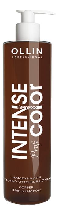 Фото - Шампунь для медных оттенков волос Intense Profi Color Shampoo Copper Hair 250мл оттеночный шампунь для поддержания цвета color protect shampoo 250мл copper