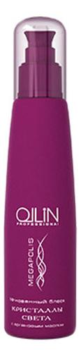 Купить Средство для блеска волос с аргановым маслом Кристаллы света Megapolis 125мл, OLLIN Professional