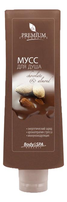 Мусс для душа Silhouette Chocolate & Almond 200мл фото