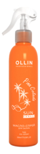 OLLIN Professional Масло-спрей для загара Pina Colada Sun Tan Oil-Spray 250мл