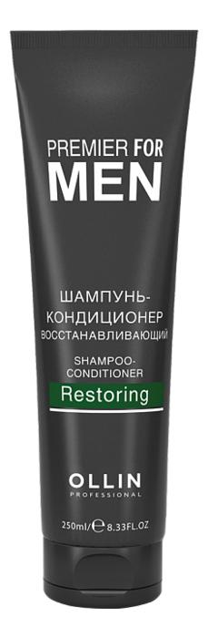 Восстанавливающий шампунь-кондиционер для волос Premier For Men Shampoo-Conditioner Restoring 250мл