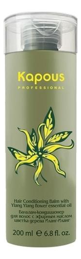 Бальзам-кондиционер для волос с эфирным маслом цветка Иланг-Иланг Ylang-Ylang Flowers Essential Oil 200мл darphin essential oil elixir ароматический бальзам с эфирным маслом ромашки