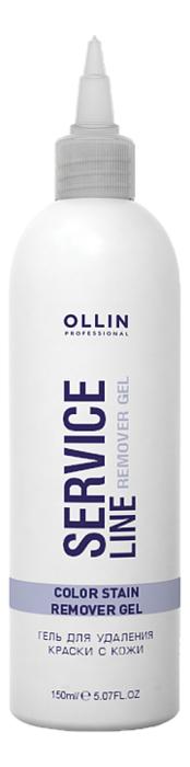 Купить Гель для удаления красителя с кожи головы после окрашивания Service Line Color Stain Remover Gel, OLLIN Professional