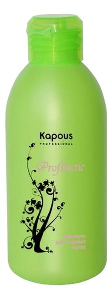 Купить Шампунь для жирных волос Studio Profilactic 250мл, Kapous Professional