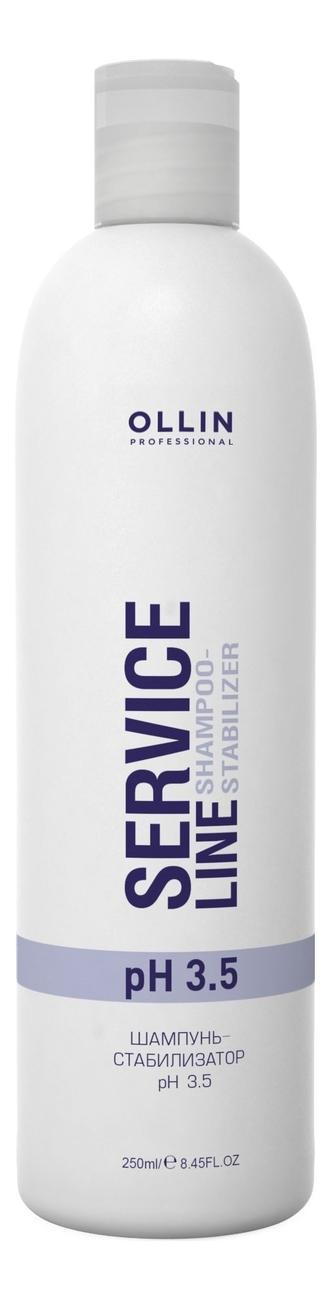 Шампунь-стабилизатор для волос Service Line Shampoo-Stabilizer рН 3,5: Шампунь 250мл кондиционер стабилизатор для волос service line сonditioner stabilizer рн 3 5 кондиционер 250мл