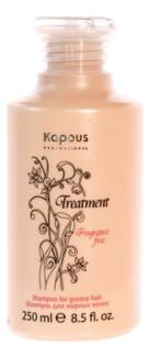 Купить Шампунь для жирных волос Treatment 250мл, Kapous Professional