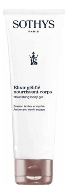 Гель для тела Elixir Gelifie Nourrissant Corps: Крем-гель 125мл гель для тела elixir gelifie nourrissant corps крем гель 30мл