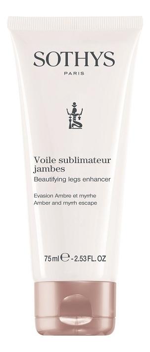 Тональный крем-гель для ног Жидкие колготки Voile Sublimateur Jambes 75мл
