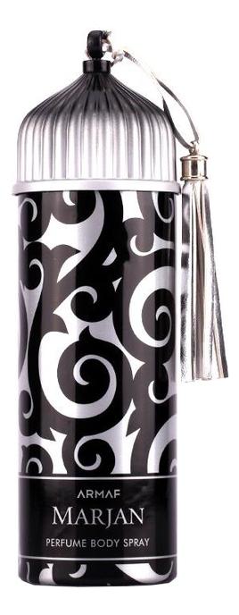 Купить Armaf Marjan Silver: спрей для тела 200мл