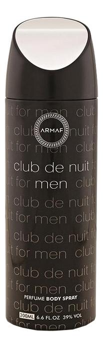 Club De Nuit Man: спрей для тела 200мл, Armaf  - Купить