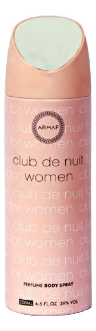 Armaf Club De Nuit Woman: спрей для тела 200мл