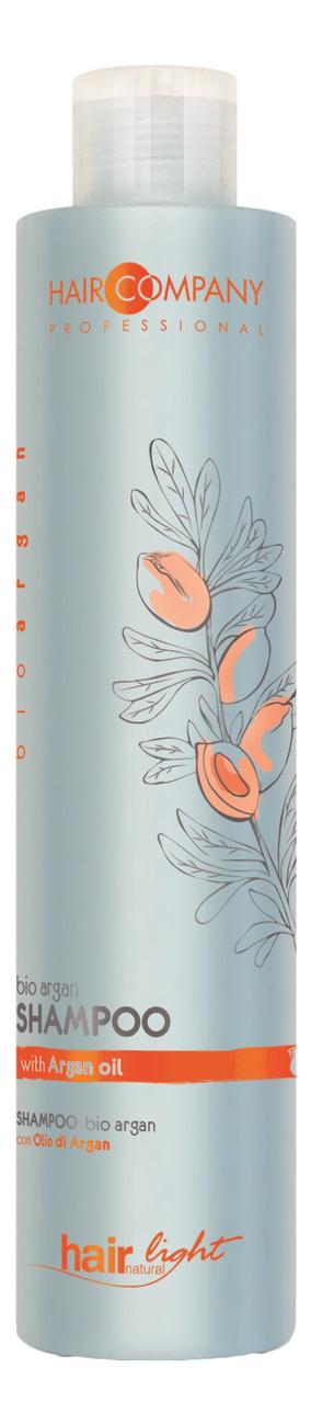 Шампунь для волос с био маслом арганы Hair Light Bio Argan Shampoo: 250мл