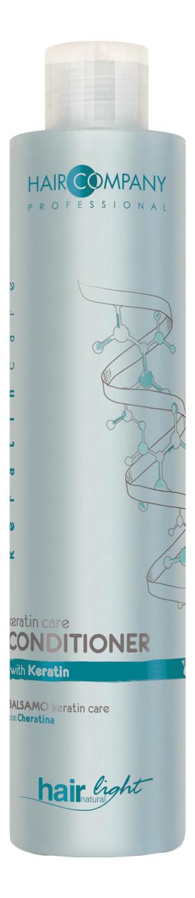 Фото - Кондиционер для волос с кератином Hair Light Keratin Care Conditioner: Кондиционер 250мл реструктурирующий бальзам для волос с кератином keratin line restructure hair conditioner 970мл
