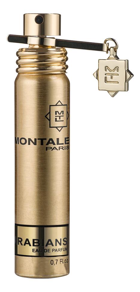 Купить Montale Arabians: парфюмерная вода 20мл