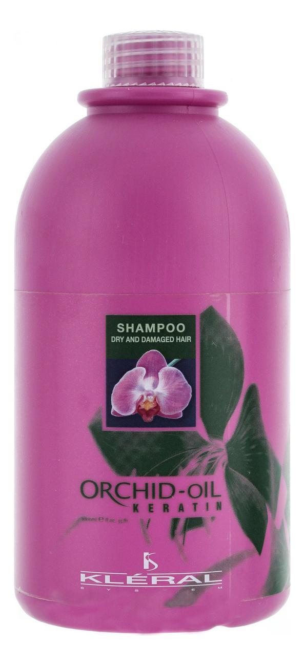 Шампунь для волос с кератином Orchid-Oil Keratin Shampoo Dry And Damaged Hair: 1000мл
