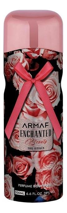 Купить Armaf Enchanted Beauty: спрей для тела 200мл