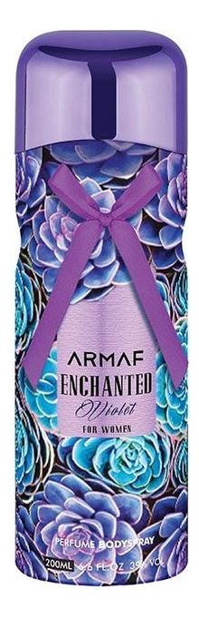 Купить Armaf Enchanted Violet: спрей для тела 200мл