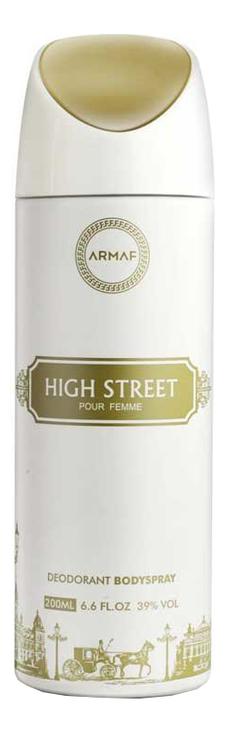 Купить Armaf High Street: спрей для тела 200мл