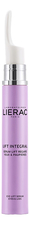 Lierac Лифтинг-сыворотка для век и контура глаз Lift Integral Serum Lift Regard Yeux & Paupieres 15мл