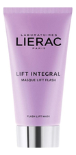 Lierac Флеш-маска для лица Lift Integral Masque Lift Flash 75мл