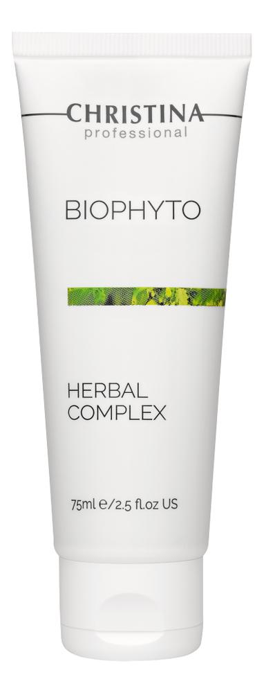 Купить Растительный пилинг для лица Bio Phyto Herbal Complex 75мл, CHRISTINA