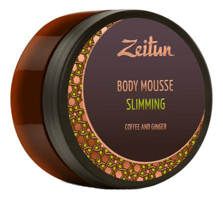 Моделирующий мусс для тела Кофе и имбирь Body Mousse Slimming Coffee And Ginger 200мл