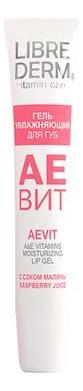 Купить Гель увлажняющий для губ с соком малины Аевит A&E Vitamins Moisturizing Lip Gel 20мл, Гель увлажняющий для губ с соком малины Аевит A&E Vitamins Moisturizing Lip Gel 20мл, Librederm