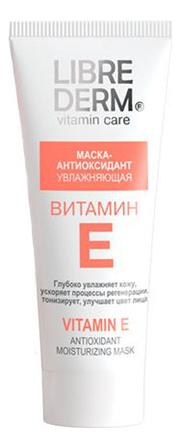 Купить Маска-антиоксидант для лица увлажняющая Vitamin E Antioxidant Moisturising Mask 75мл, Librederm