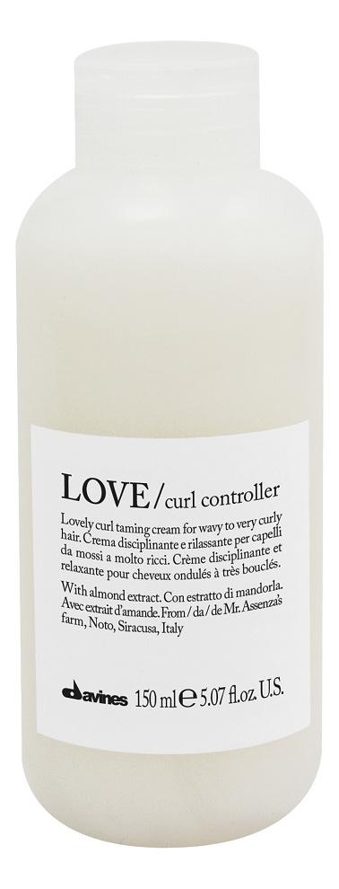 Несмываемый крем для очень кудрявых волос Контроллер завитка Love Curl Controller 150мл крем для укладки кудрявых волос nutricurls eimi curl shaper 72h curl defining gel cream 150мл