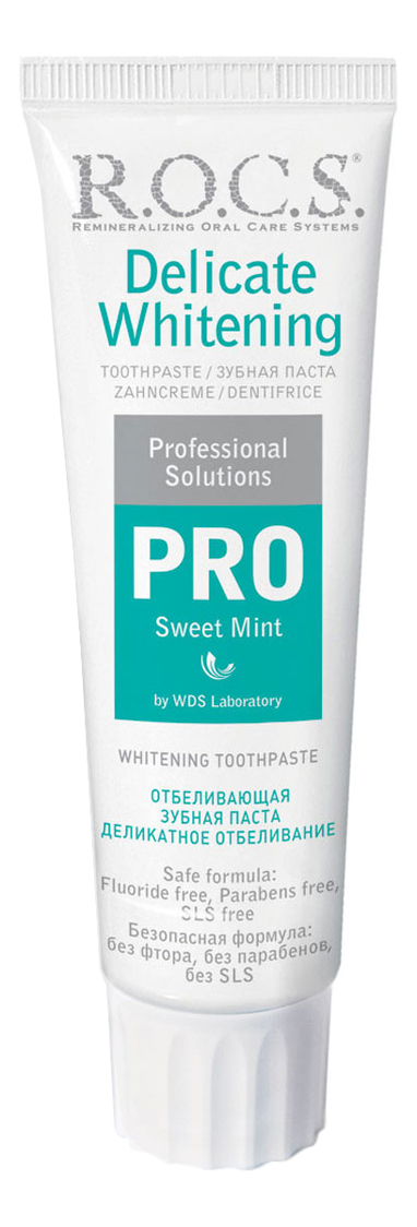 Зубная паста Pro Sweet Mint Delicate Whitening 135г (сладкая мята)